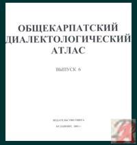 GBC_Accessories_tisztito_lapok_laminalo_gepekhez_A